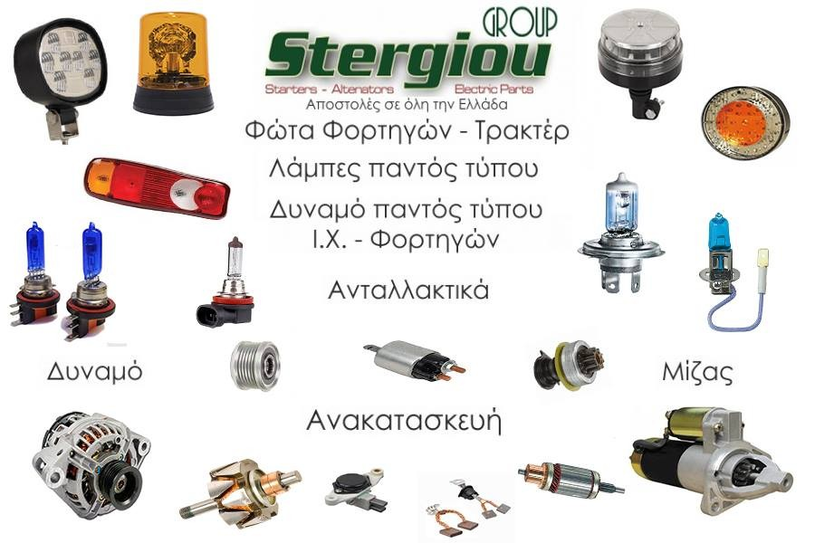 Group Stergiou